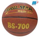 Quả bóng rổ BS-700 số 7