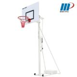 Trụ bóng rổ trường học BS 827