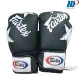 Găng đấm Boxing Fairtex đen